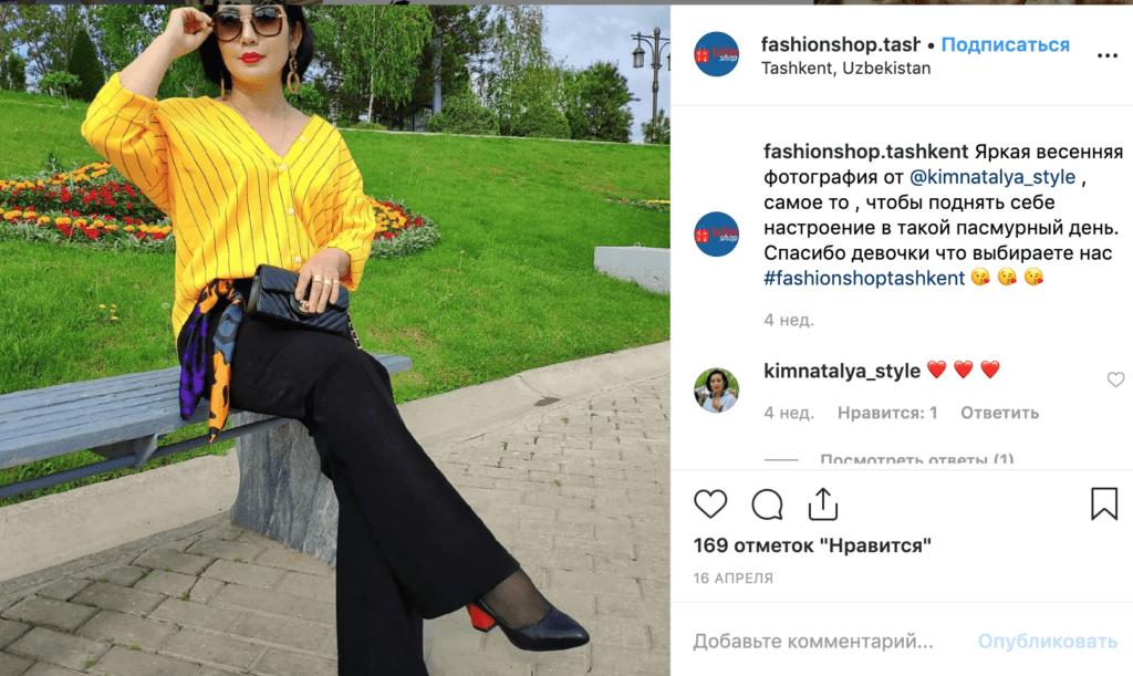 Fashionshop Tashkent