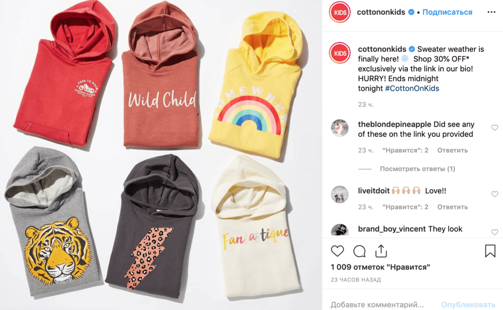 Cottonkids Instagram