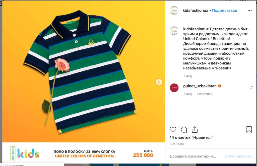Kids Fashion BILLZ