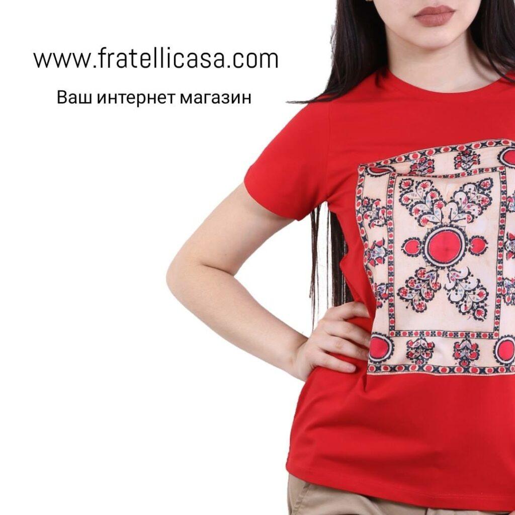 Fratelli Casa интернет магазин национальной одежды